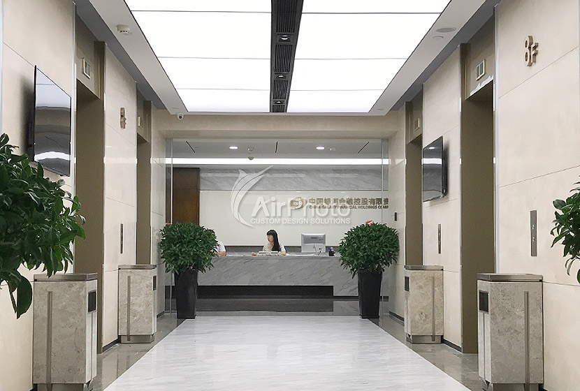 China Galaxy Financial Holdings Office Design
