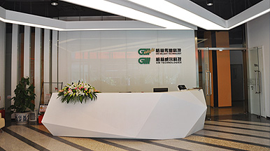 GW Delight Office Building Siange Design